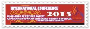 poster uphec 2015 FKM UAD